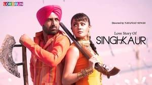 Singh vs Kaur (2013)