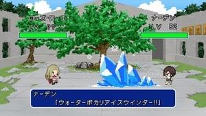 Otona no Bouguya-san 7 Online Subtitulado HD