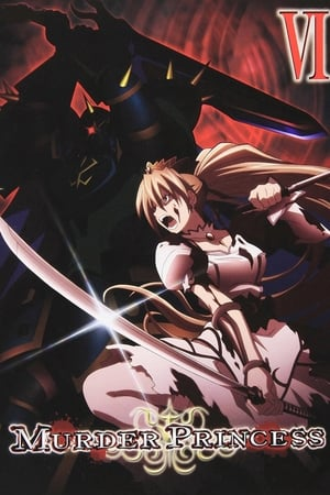 Murder Princess: Determination's End film complet streaming vf