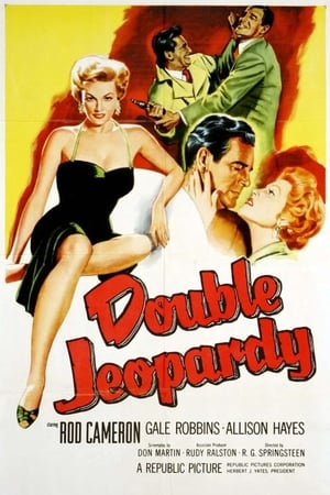 Image Double Jeopardy