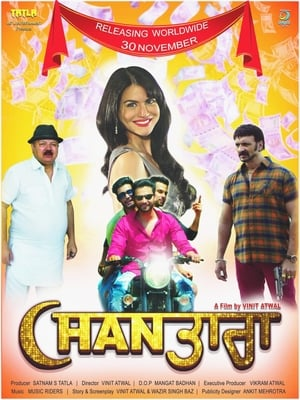 Chan Tara (2018) Punjabi Full Movie Watch Online Free Download HD