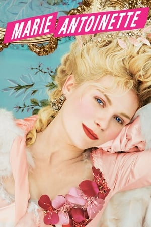 Image Marie Antoinette