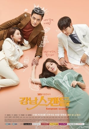Gangnam Scandal streaming