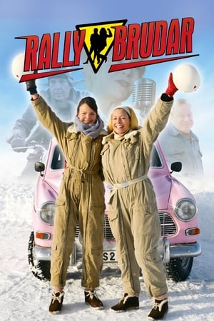 Rally Chicks-Azwaad Movie Database