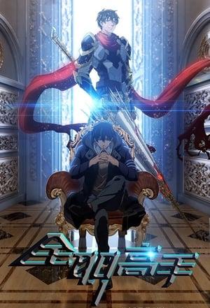 Quanzhi Gaoshou (The King's Avatar) เทพยุทธ์เซียนกลอรี่ ภาค 1-2 ซับไทย