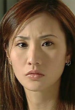 Lily Chung Suk-Wai isYing Wai