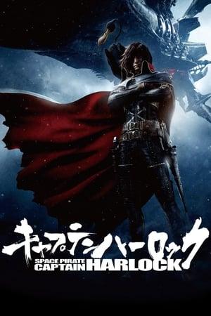 Capitão Harlock Pirata do Espaço - Poster