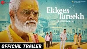 Ekkees Tareekh Shubh Muhurat [720p]