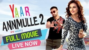 Yaar Annmulle 2 (2016) Punjabi Full Movie Watch Online Free Download HD