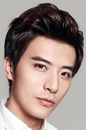 Xu Kaicheng