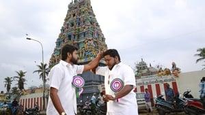 Nenjamundu Nermaiyundu Odu Raja (Tamil)