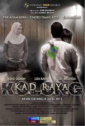 Kad Raya Dalam Kolong (2017)