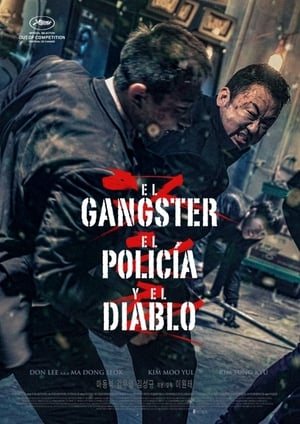 The Gangster, The Cop, The Devil (2019)