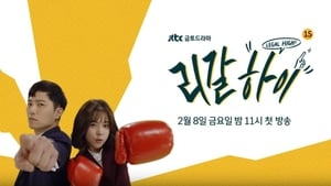 Nonton Drama Korea Legal High Subtitle Indonesia