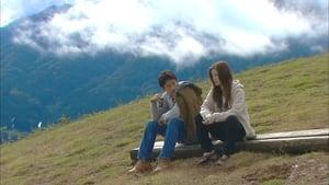 Shooting Star (2010)