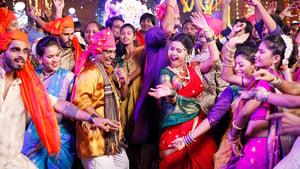 Shikari Marathi Movie Watch Online