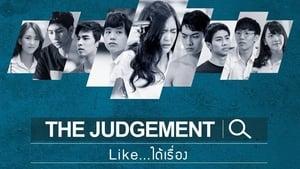 The Judgement Like..ได้เรื่อง