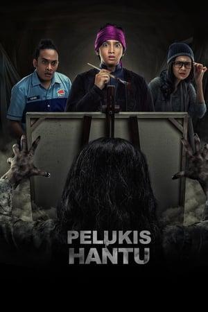 Pelukis Hantu (2020) HD Download