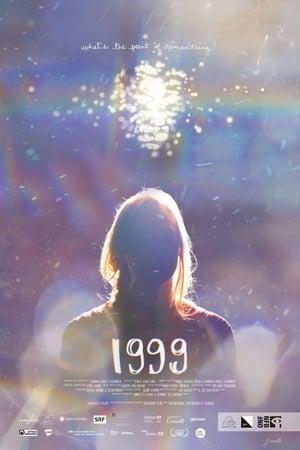 1999 (2017)