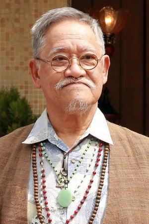 Richard Ng isRoi de la Chauve-souri Verte