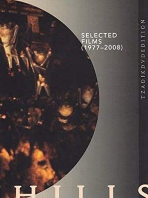 Gotham (1990)