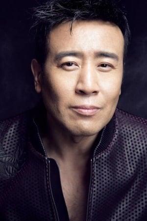 Yu Hewei is