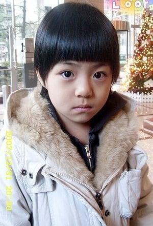 Kim Jin-seong isGi-Jin