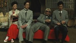 Japanese movie from 1991: Yumeji