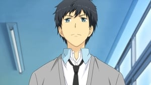 ReLIFE 1×1