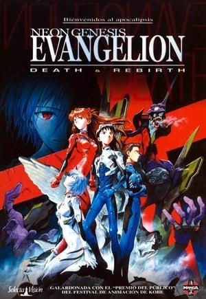Evangelion: Muerte y Renacimiento