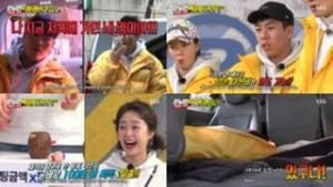 Running Man Season 1 : The Secret of 100
