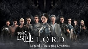 Legend of Ravaging Dynasties 2 [2020]