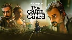 The Cabin Guard (2019)