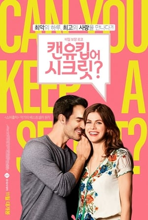 Can You Keep A Secret? film posters
