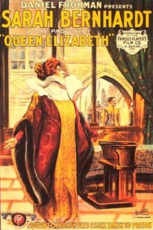 Les amours de la reine Élisabeth