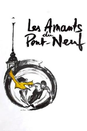 Los amantes del Pont-Neuf