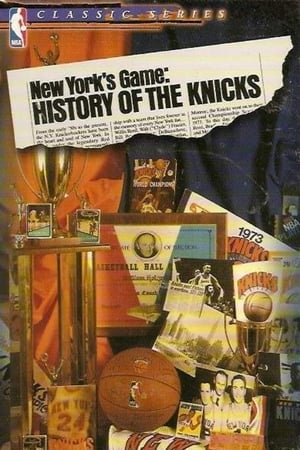 New York's Game: History of the Knicks (1946-1990) poster