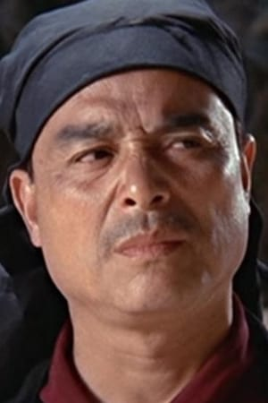 Lan Wei-Lieh isShek Que Shan