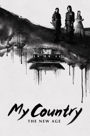 My Country: The New Age Season 1