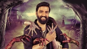 Dhilluku Dhuddu 2 HD Full Movie Download