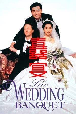The Wedding Banquet-Michael Gaston