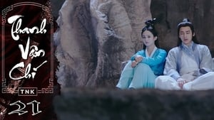 The legend of Chusen Season 1 จูเซียน กระบี่เทพสั่งหาร ภาค 1 1-55 เสียงไทย