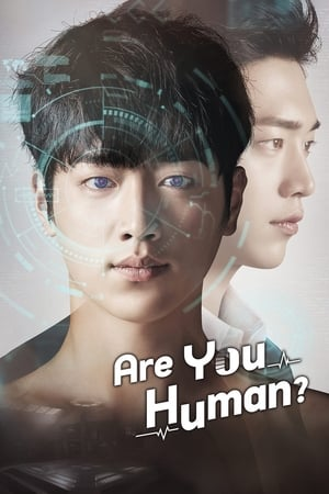 Are You Human Too? (2018) Subtitle Indonesia