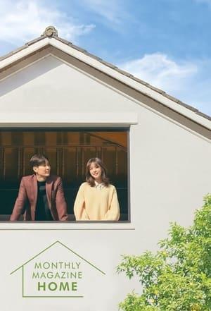 Monthly Magazine Home Season 1 Episode 11