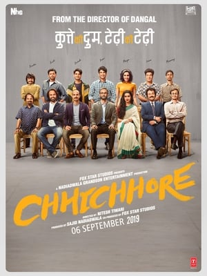 Chhichhore Full Movie Review: A good message for youth 1