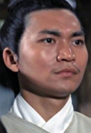 Gai Yuen isYellow Killer