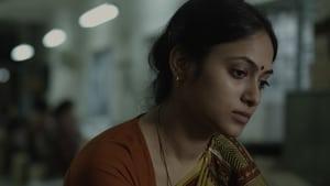 Labour of Love – Asha Jaoar Majhe