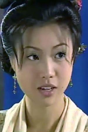 梅小惠 is阿蘭