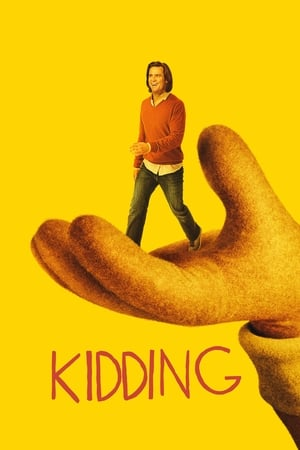 Kidding serial de comedie cu Jim Carrey