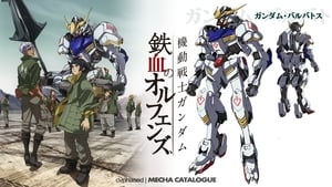 Mobile Suit Gundam: Iron-Blooded Orphans Season 1 Episode 20